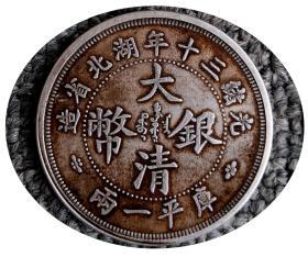 清代珍品银圆__大清银币 光绪十三年湖北省造__库平一两——重量37.2克——双龙抢宝图案