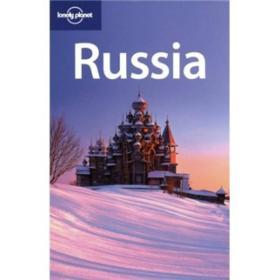 Lonely Planet: Russia孤独星球旅行指南:俄罗斯  STH  EDITION