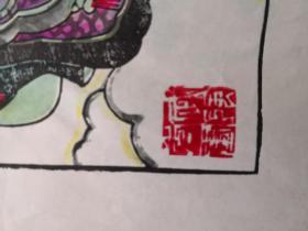 稀见精品!!!解放初印木刻木版年画版画*武强画店精品三国戏曲故事长坂坡*保真包老