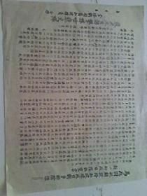 中国革命博物馆 复制品[340X270]