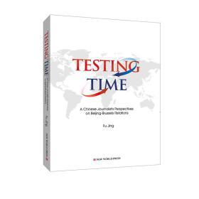 9787510461095-ha-TESTING TIME:中欧关系见证录(英文版)