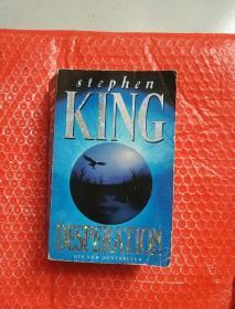 Stephen King:Desperation  史提芬京:绝望 详情看图