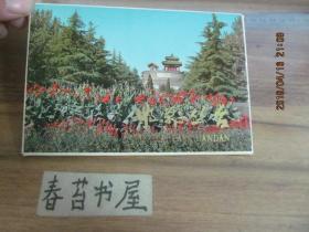 明信片---邯郸丛台【全12枚】