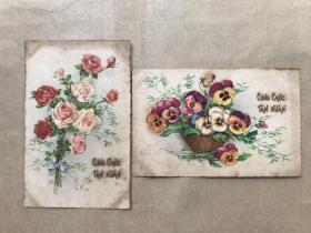 五十年代法国彩色明信片:花卉图案2张一组(绘画版),M025