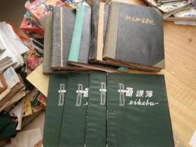 北京地质学院同一人(1956年入学,1959年毕业课堂笔记)(图文并茂)(图美,字秀)(9册合售)(绝对有收藏价值)