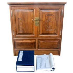 史记线装大字典藏本 套装共52册