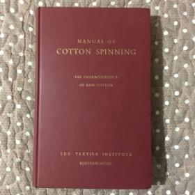 MANUAL OF COTTON SPINNING(纺织手册)看图