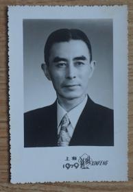 1979年上海新风艺术黑白照片高10厘米宽6.7厘米 原物拍照m78