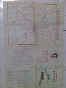 沈阳市公路路线示意图【370X260】