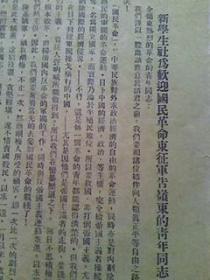 中国革命博物馆 复制品 【270X240】