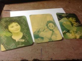 珍藏 王菲(王靖雯)的卡片  三张,反面有歌词,正版,官方版COLLECTOR ITEM  107,113,127