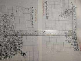 济南府章丘县自治区域图甲、乙两张【该地最早的按比例尺绘制的地图】