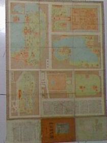 1958年初版 北京游览图【750X540】