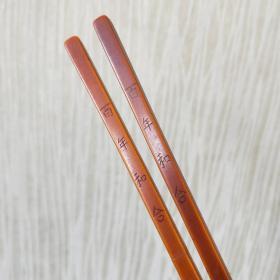 民国骨质百年和合筷子一副古玩杂项民俗收藏结婚送礼