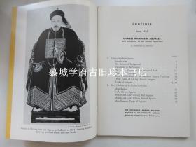 【稀见】插图版卡曼名著《补子纹样解析》SCHUYLER CAMMANN: CHINESE MANDARIN SQUARES - BRIEF CATALOGUE OF THE LETCHER COLLECTION