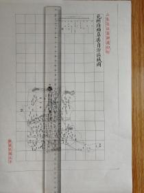 孔子诞生地-兖州府曲阜县自治区域图【该地最早的按比例尺绘制的地图】