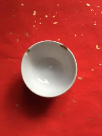 民国时期 酒盅 小酒杯 大号 透光瓷 直径4.5cm左右 高2.5cm左右