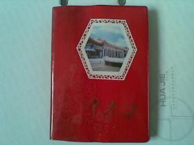空白笔记本-中南海