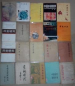 SF18 日本佛教史纲(81年1版1印、馆藏)