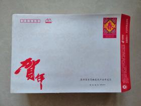 2013年,燕郊經濟技術開發區紀念郵資封179個(大),每個里邊都附4.2元郵票,兌獎條形碼未刮開