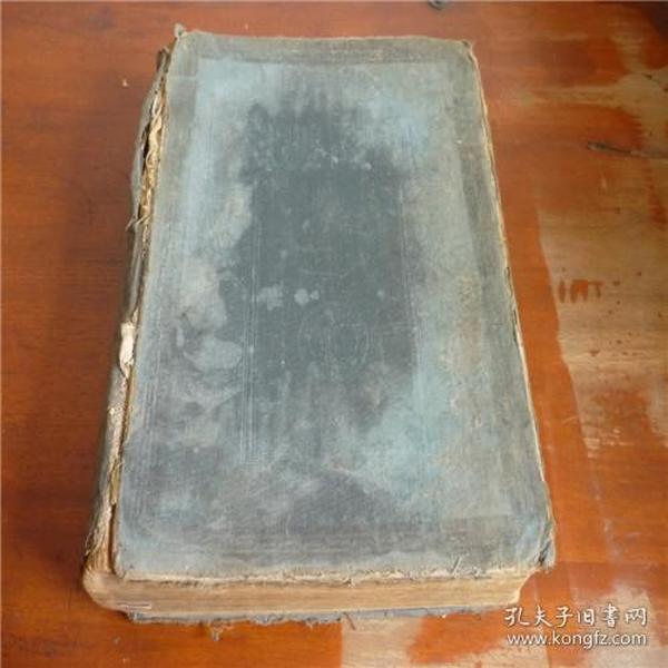 民国时期杰出的科普杂志《科学画报》1934年1---24期全年合订本