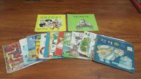 儿童学专题   80后童年的回忆!!!  《娃娃画报》、《小猴子回来了》、《好奇小猴坐火箭》  等杂志绘本    90、91、92年 若干期!!共19册!!!……满满的回忆!!!