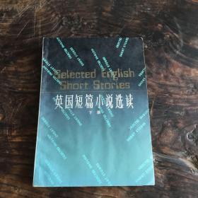 英国短篇小说选读(下册)