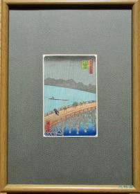 日本版画 歌川广重 名所江户百景 新大桥骤雨 明信片尺寸附实木框