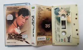 陈小春 磁带(用于收藏)