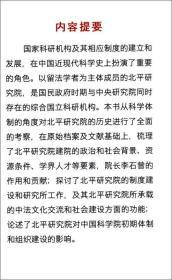 唐代工部尚书研究