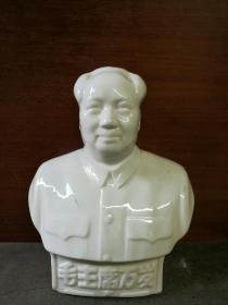 毛主席瓷像
