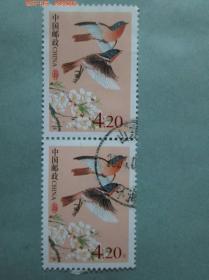 普31 中国鸟 邮票面值4.2元竖双连【信销邮票】