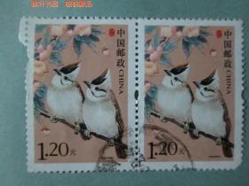 普31 中国鸟 邮票面值1.2元 双连【信销邮票】