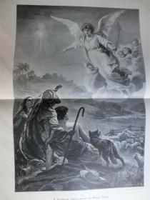 【现货】1888年巨幅木刻版画《圣诞节的喜报》(Verkündigung der Geburt Christi)尺寸约54.2*40.8厘米 (货号600223)