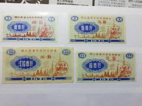 1979年靖江县面粉4全