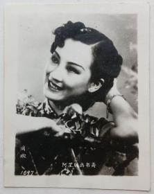 周璇老上海电影明星民国美女老照片