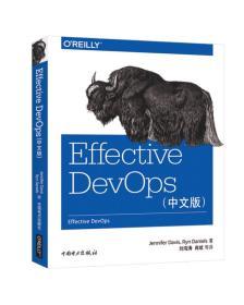 Effective DevOps(中文版)