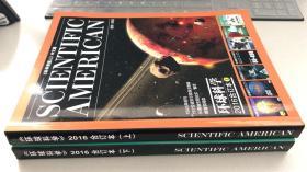 环球科学2012合订本【上下】科学美国中文版