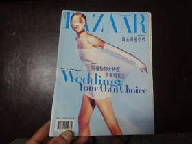 BAZAAR-中文版-1998年第116期
