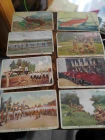 二战日本军队明信片