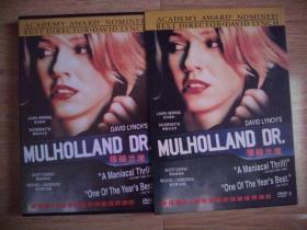 穆赫兰道DVD9