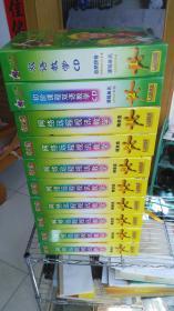 你和我 阶梯快乐儿童英语 网络远程视讯教学 精装盒 1-8 + YOU & ME 阶梯快乐英语 双语教学CD 1-2 共10盒 80本书 +145张光盘