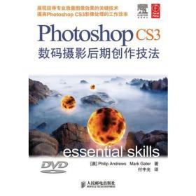 Photoshop CS3�扮����褰卞������浣���娉�