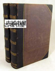 稀缺,《世界古代绘画图史》大量版画插图,1846年出版.