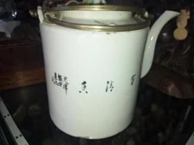 晚清民国老茶壶