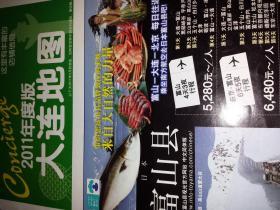 日文 京都観光案内図 観光景点 観光情报 観光案内 観光,
