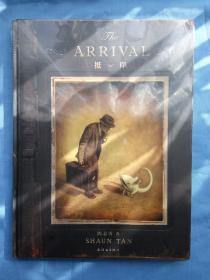 The Arrival[Hardcover] (by Shaun Tan) 抵岸(CBCA年度图画书奖)