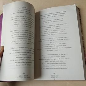 每天读一点英文(诗歌卷):那些年那些诗(英汉对照)