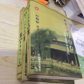 朝圣三峡玉泉寺:财富文明的神圣寺院