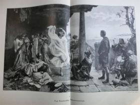 【现货】1888年巨幅木刻版画《奴隶女子舞校》(Sklavinnenschule)尺寸约54.2*40.8厘米 (货号600226)
